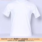 5.เสื้อยืดสีขาว เสื้อสีขาว