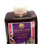 สบู่เหลวข้ามหอมนิล / Black Jasmine Rice Shower Gel
