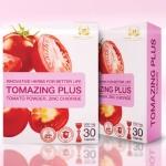 โทเมซิงค์ พลัส Tomazing Plus สารสกัดขมิ้นชันและสารสกัดจากมะเขือเทศ