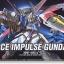 31414 hg1/144 17 force impulse gundam (Gundam Model 1500เยน