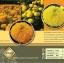 มงคลสีเหลือง จำนวน 100 เมล็ด thumbnail 4