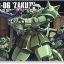 hg1/144 040 MS-06 Zaku II Mass Production Type