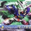 334 Gundam Exia Repair II (SD) (Gundam Model Kits)