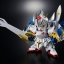 p-bandai LEGEND BB Versal Knight Gundam (Metallic