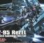 hg1/144 103 rezel rgz-95