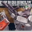 hg1/144 038 gm cold districts type rgm-79d