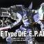 26802 hg1/144 05 Cgue D.E.E.P. Arms (Gundam Model Kits) 1500yen