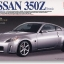 Nissan Fairlady Z Version ST (350Z Track) (Model Car)