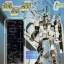 Metallic Nano Puzzle Premium Gundam RX Metanano-78-2 silver