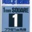 70173 Plastic Beams 1mm Square ยาว 40 ซม. *10ชิ้น