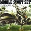 UCHG 1/35 ZZion Mobile Scout Set (Gundam Model Kits)EON MOBILE SCOUT SET