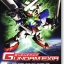 313 Gundam Exia (SD) (Gundam Model Kits)