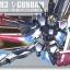 hg1/144 Nu Gundam Metallic Coating Ver. 5000yen