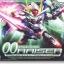 322 00 Raiser (SD) (Gundam Model Kits)