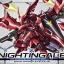 SD CS 03 Nightingale 1400yen