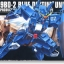 hg1/144 077 blue destiny unit2 RX-79BD-2