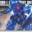 hg1/144 080 blue destiny unit 1 RX-79BD-1