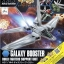HGBC 1/144Galaxy Booster 800yen (Gundam Model Kits)