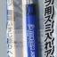 Gundam Sumi-ire Pen SHARP ดินสอกด 0.3 มม.