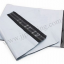 ซองจดหมายพลาสติกสีขาว 38x52 ซม. 100 ใบ thumbnail 1