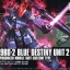 HGUC 1/144 RX-79BD2 Blue Destiny2 'EXAM' 1,600Yen