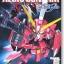 261 Aegis Gundam (SD) (Gundam Model Kits