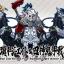 BB406 กองซุนจ้าน+รถม้า GongSun Zan Ez-8 & Four Symbols Ogre Armor Chariot (SD) (Gundam Model Kits) 1600yen