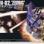 HGUC22 1/144 MSN-02 ZEONG (Plastic model)