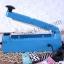 เครื่องซีลมือกด Sealing Machine FS-200 (20 cm.) thumbnail 1