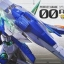 PG1/60 00 Raiser (PG) (Gundam Model Kits) 25000yne