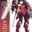 (มี1กล่อง รอเมลฉบับที่2 รอยืนยันก่อนโอน)Figure Japan [Frame Arms Girl] (Appendix: Frame Arms Girl Baselard Limited Color HJ Edition) (Book)