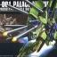 hg1/144 060 PMX-001 palace-athene