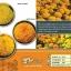 ดาวเรืองมังกร(ส้ม) จำนวน 100 เมล็ด thumbnail 2