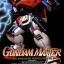 1/100 Gundam Maxter 1500yen