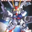 246 Strike Gundam (SD) (Gundam Model Kits)