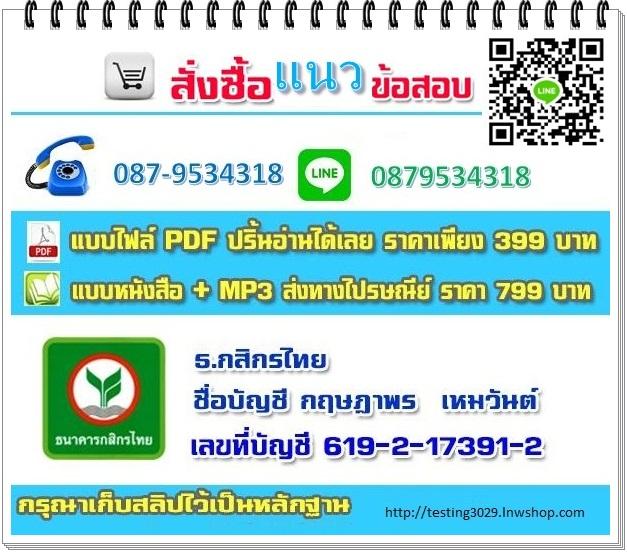 ID Line:0879534318