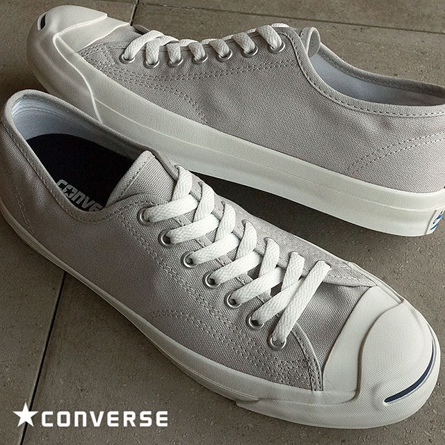 best loved 22adb bbf97 Converse Jack Purcell Japan Edition - Grey