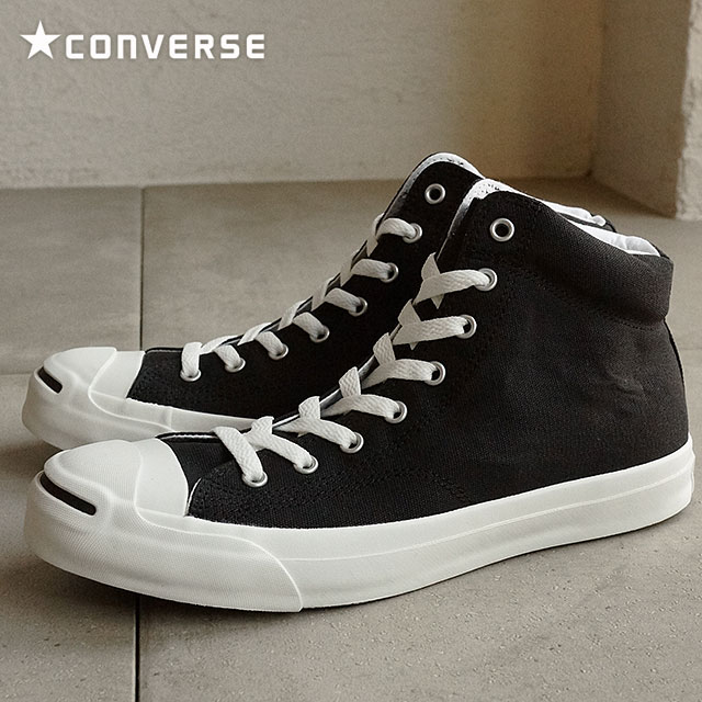 Converse Jack Purcell Mid Japan Edition Black