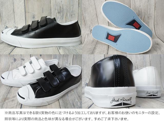 CONVERSE JACK PURCELL V-3 STRAP (แบบแปะ) - Converse Japan  b06611b81