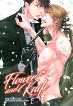 Flower and Knife + Mini +โปสการ์ด + ที่คั่น : Inukai Nono