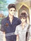 [Pre-order] หลงลืมรัก By ฟาง