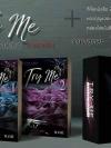 [Pre-Order] Boxset Try Me เสพร้าย...สัมผัสรัก (ภาคร้ายยั่ว) + พวงกุญแจ By MAME *รอบจอง ของครบ ส่งแบบ EMS เท่านั้น