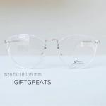 Bright - แว่นตา