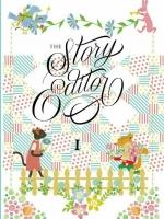 (เปิดจอง) The Story Editor (ร่างรักฉบับปรับปรุง) เล่ม 1 เขียนโดย Hayashi Kisara