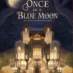 (เปิอดจอง) Once in a Blue Moon By veerandah (วีรันดา) หนังสือทำมือ *หนังสือออกปลาย ก.ค. 61