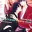 Tengu's Bride Returns Home + MiniNovel ~เจ้าสาวเทนงูคืนถิ่น~ thumbnail 1