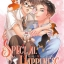 Special Happiness By west +Special Moment (รวม 2 เล่ม) thumbnail 1