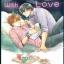 A coffee cup full with Love Story + Mini + โปสการ์ด + ที่คั่น: Kanan Sarasa thumbnail 1