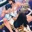 Call The Ogre King เพรียกหาราชันยักษ์ เขียน : Riichi Takao thumbnail 1