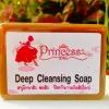 สบู่รักษาสิว Deep Cleansing Soap